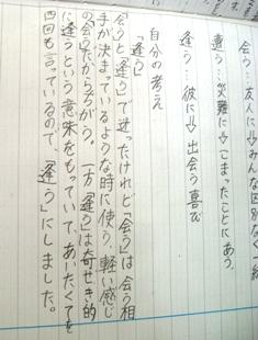 うたう 野原 は 中学校の宿題で、国語の野原は歌うの勉強をしています野原は歌うのような詩を書か